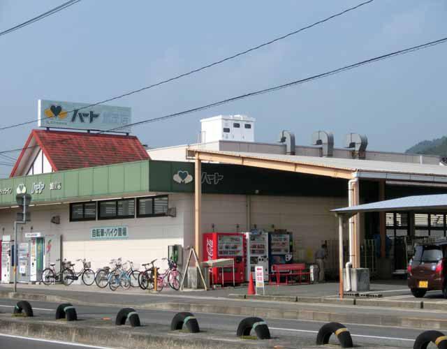 ハート加茂店 火曜日が特売日です