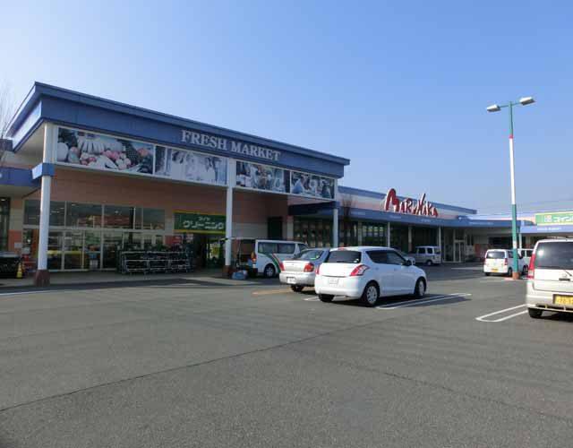 山陽マルナカ加茂店 加茂で一番大きなスーパーです。1.2km