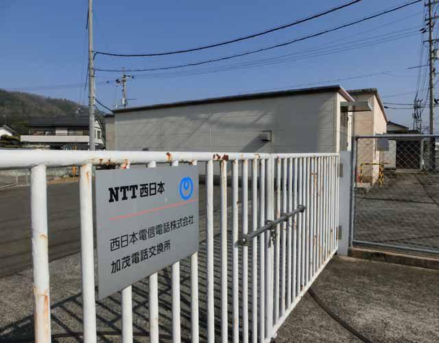 NTT加茂交換所 光ファイバー中継基地イメージ 280mの距離で高速イメージ