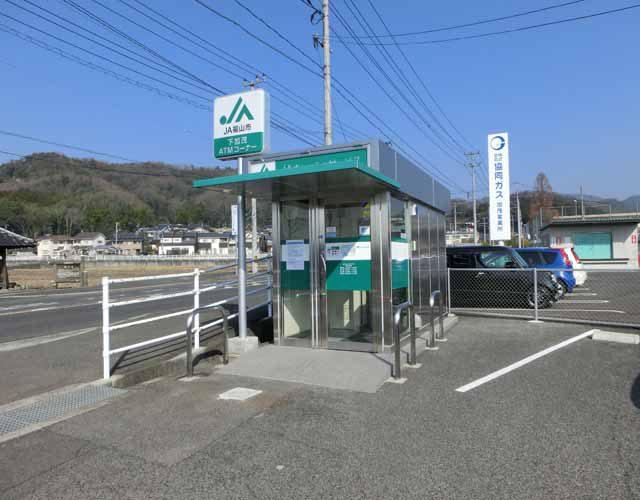福山市JAのATMまで90mイメージ
